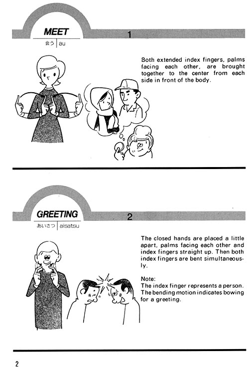 An english dictionary of basic japanese signs xprezzive handz an english dictionary of basic japanese signs xprezzive handz pinterest english dictionaries sign language and language m4hsunfo