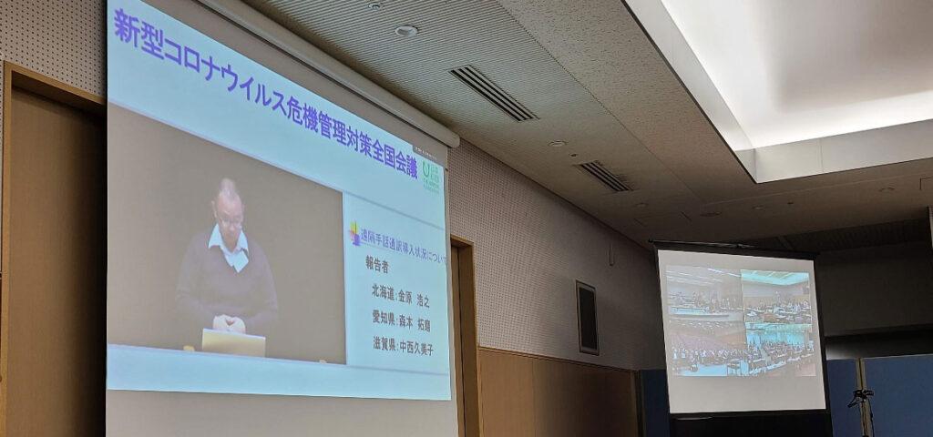福岡会場で 愛知県・森本氏の報告を聞く