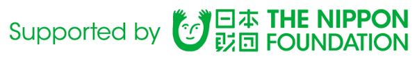 本事業は日本財団の助成によって行われます