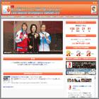サムスンデフリンピック日本選手団帰国報告会を開催