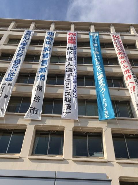 埼玉県聴覚障害者協会より表敬訪問の情報を頂きました : 第23回夏季 ...