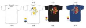 第45回全国ろうあ者体育大会記念Tシャツ